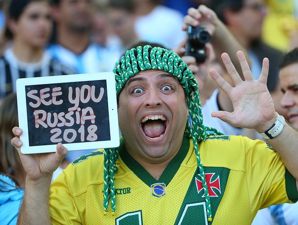 Бразильский болельщик в ожидании чемпионата мира 2018 года
