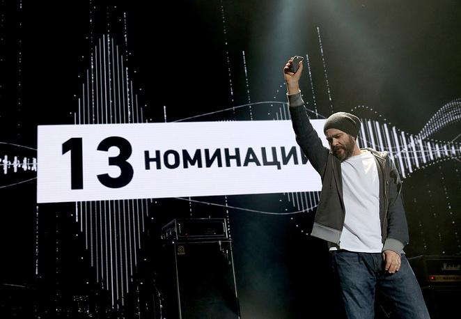 "Церемония вручения премии ""Чартова дюжина"" в Москве. 2014 год"