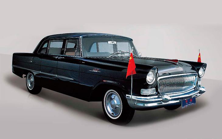 Председатель КНР Мао Цзэдун ездил на лимузине ЗИС-110, который получил в 1949 году в подарок от Сталина. В 1958 году китайский лидер пересел на созданный специально для него лимузин китайской марки FAW Hong. Модели китайских FAW не вывозились за пределы страны