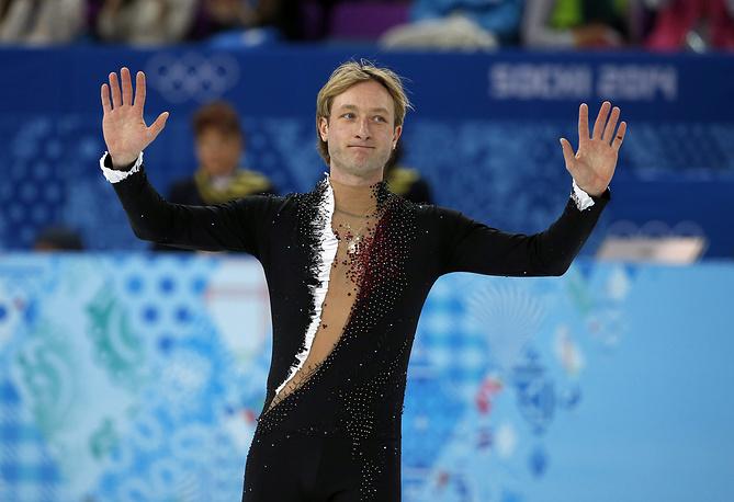 7. Евгений Плющенко, фигурное катание