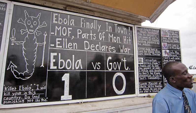 Объявление о первом случае лихорадки Эбола в 2014 году в Либерии в январе
