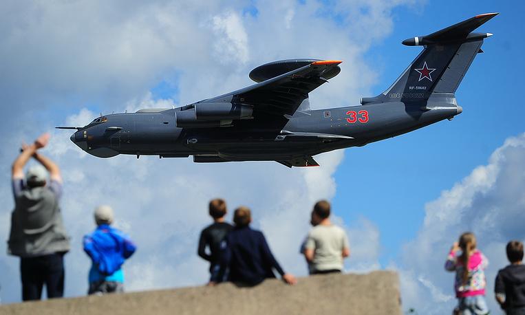 Самолет дальнего радиолокационного обнаружения и управления А-50