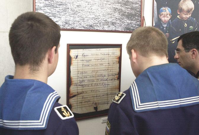 Стенд с фрагментом записки командира группы турбинистов, капитан-лейтенанта Дмитрия Колесникова