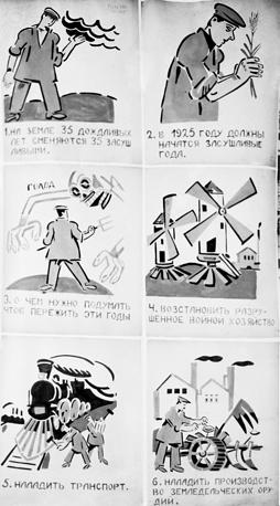 """Плакаты выставлялись  в витринах продуктовых магазинов, пустовавших в период """"военного коммунизма"""". Агитационный политический плакат """"Окна РОСТА"""""""