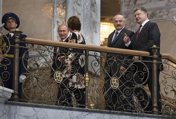 Владимир Путин, Кэтрин Эштон, Александр Лукашенко и Петр Порошенко перед встречей лидеров Таможенного союза, Украины и представителей ЕС в Минске