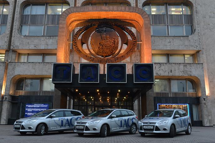 Здание агентства ИТАР-ТАСС на Тверском бульваре, 2014 год