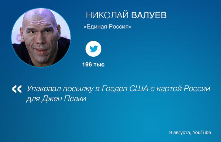Николай Валуев, у которого пока нет Instagram, выкладывает в Twitter много фотографий и видео