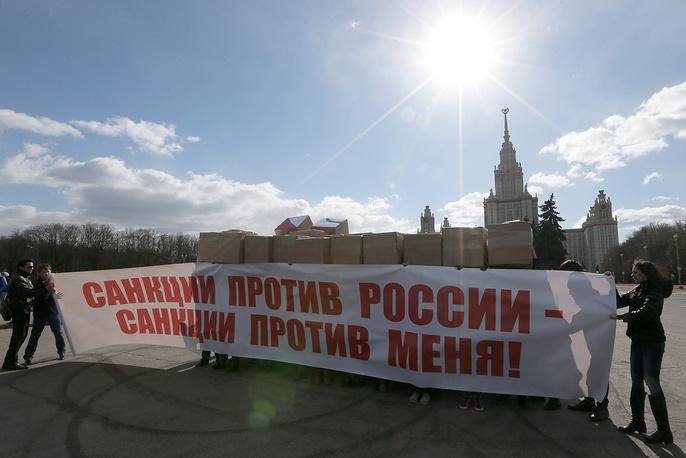 На этой неделе ЕС и США приняли новый пакет санкций в отношении России