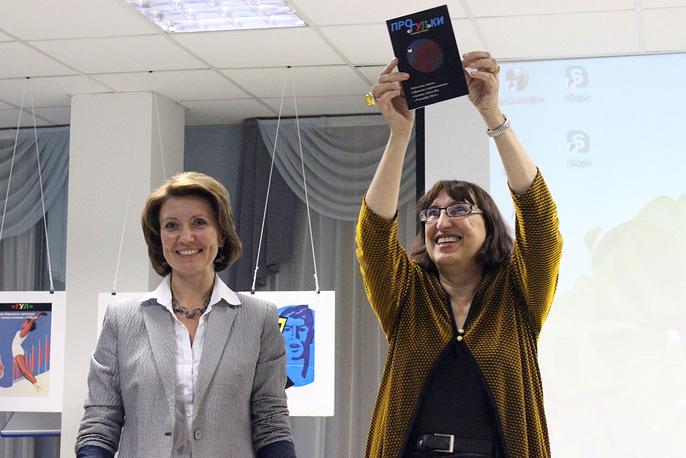 Елена Гармс, заместитель директора библиотеки им. Белинского и Марина Волкова, издатель (слева направо)