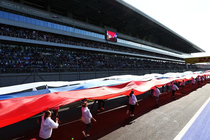 Церемония открытия Гран-при России