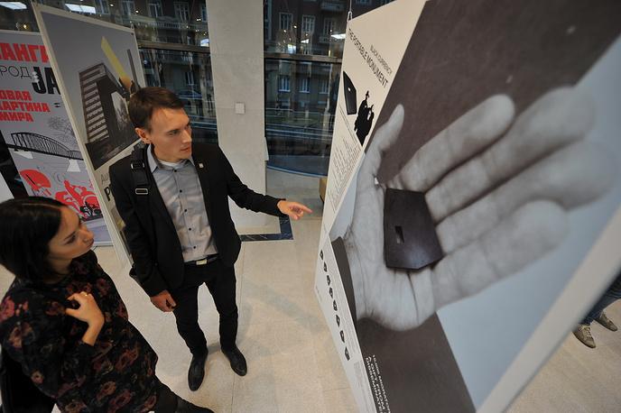 """Проект """"Миры Эль Лисицкого"""" открылся в 2012 году. Это долгосрочная программа выставок, конкурсов, лекций"""