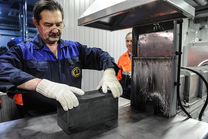 Новый метод получения золотых слитков на автоматической установке беспламенной обработки. 2014 год