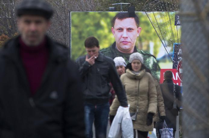 Глава ЦИК ДНР Роман Лягин сообщил, что на выборах в республике смогут проголосовать жители, достигшие 16-летнего возраста. На фото: предвыборная агитация в Донецке