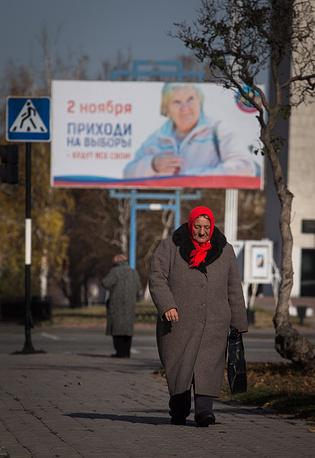 В Луганске можно насчитать около десятка больших рекламных щитов с плакатами, которые призывают жителей принять участие в голосовании 2 ноября. На фото: улица в Луганске