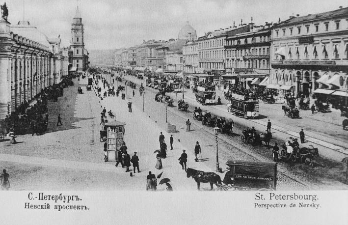 Невский проспект в Санкт-Петербурге, конец XIX века