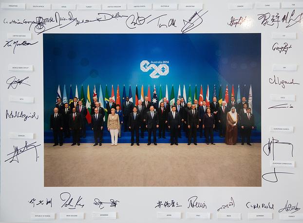 Фотография лидеров Группы двадцати с их автографами