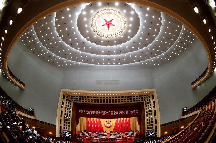 Пленарное заседание Всекитайского собрания народных представителей в большом зале Дома народных собраний