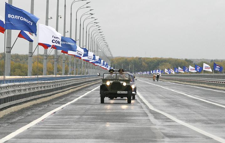 Открытие автомобильного моста через Волгу, Волгоград