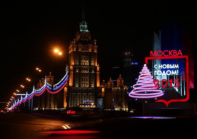 Поздравление с Новым годом на Новоарбатском мосту