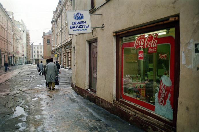 """11 октября 1994 года стало очередным """"черным вторником"""" в России. За один день курс доллара вырос на 38,6%, с 2833 до 3926 руб. Однако такое масштабное падение рубля оказалось кратковременным, уже 14 октября курс доллара составил 2994 руб. На фото: обменник в Столешниковом переулке, 1994 год"""