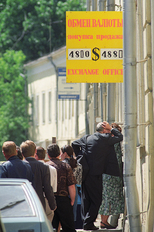 """Всего с 1 июля 1992 года до деноминации, проведенной 1 января 1998 года, рубль обесценился в 47 раз, с 125 до 5960 руб. На фото: очередь за """"дешевым"""" долларом в пункте обмена валюты на улице Семашко в Москве, 1995 год"""