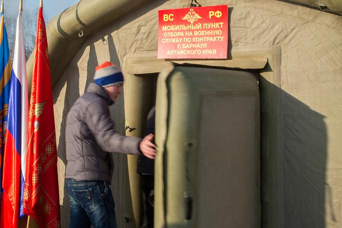 Мобильный пункт отбора на военную службу по контракту, развёрнутый в палатке