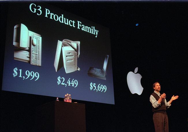 Стив Джобс презентует новую линейку компьютеров Macintosh G3, 10 ноября 1997 года