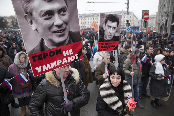 1 марта в Москве и других городах России прошли марши памяти Бориса Немцова, убитого в ночь на 28 февраля