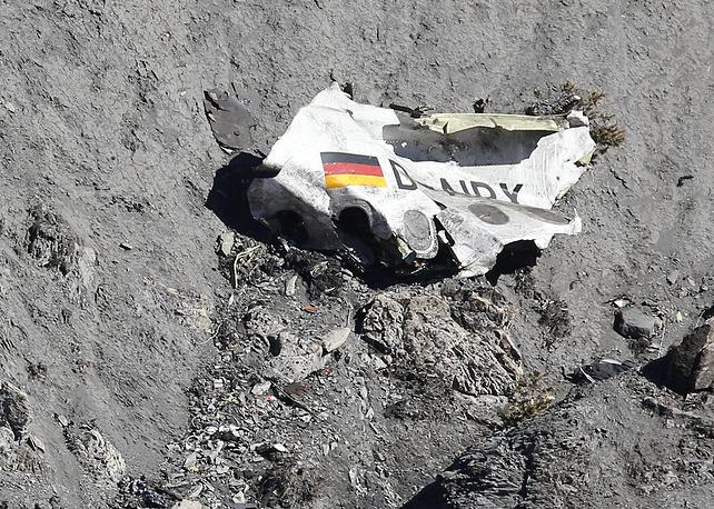 На борту лайнера находились 150 человек: 144 пассажира и шесть членов экипажа. Все они погибли