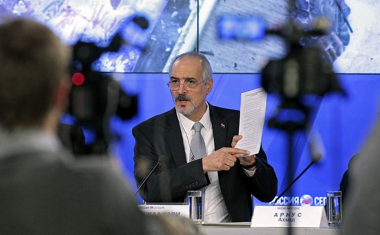Постпред Сирии при ООН Башар аль-Джаафари на пресс-конференции в Москве продемонстрировал документ, который был единогласно принят делегациями оппозиции и правительства