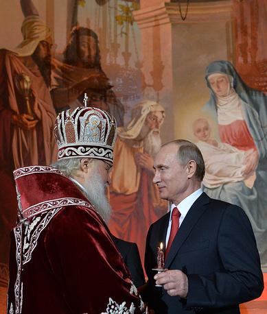 Патриарх Кирилл и президент РФ Владимир Путин