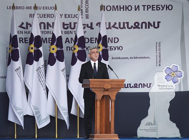 Президент Армении Серж Саргсян считает, что примирение с Турцией возможно, если Анкара признает геноцид армян 1915 года в Османской империи. На фото: Саргсян выступает на церемонии поминовения жертв геноцида, 24 апреля