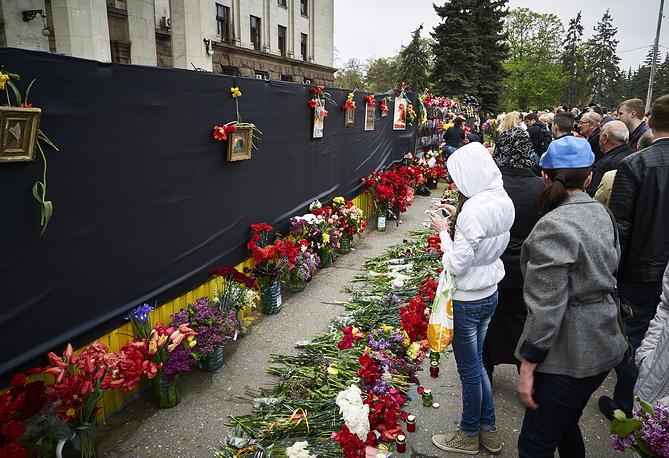 Траурные мероприятия в Одессе, посвященные годовщине пожара в Доме профсоюзов 2 мая 2014 года