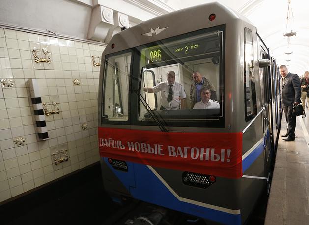 Парад поездов, посвященный юбилею Московского метрополитена