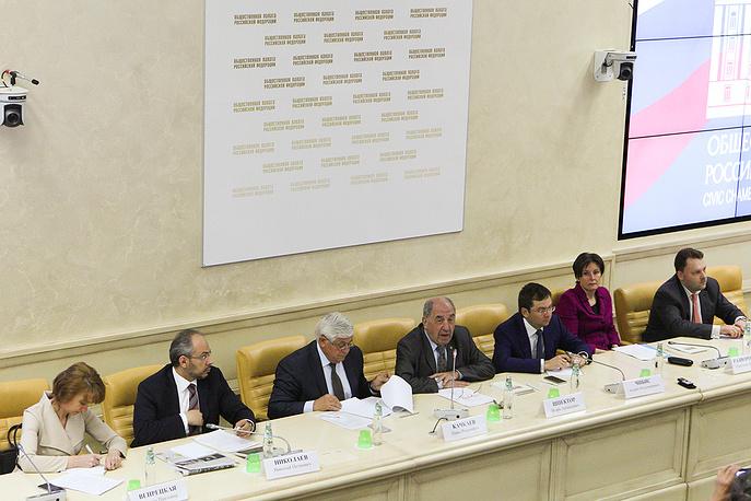 Общественные слушания в Общественной палате РФ по вопросам лицензирования управляющих компаний