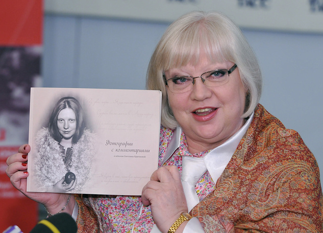 Актриса Светлана Крючкова в день своего 60-летия, 2010 год