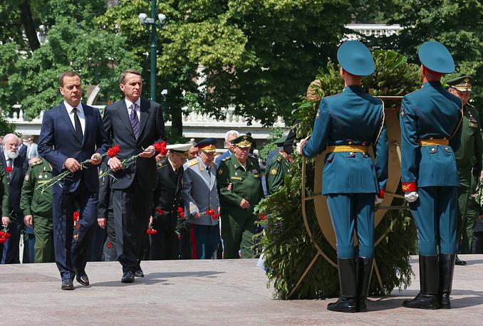 Премьер-министр РФ Дмитрий Медведев и спикер Госдумы Сергей Нарышкин