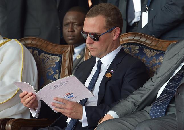 Премьер-министр РФ Дмитрий Медведев на церемонии открытия нового русла Суэцкого канала