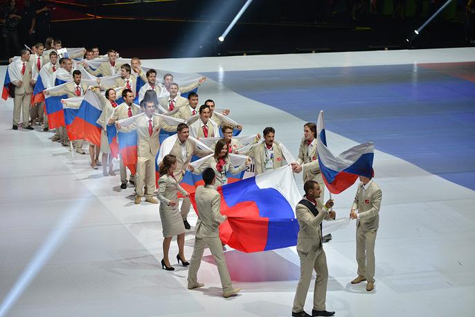 Церемония открытия чемпионата в Сан-Паулу