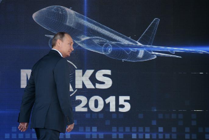 Владимир Путин во время открытия Международного авиакосмического салона в Жуковском отметил, что авиасалон остается эффективной площадкой вне зависимости от текущей политической конъюнктуры в мире