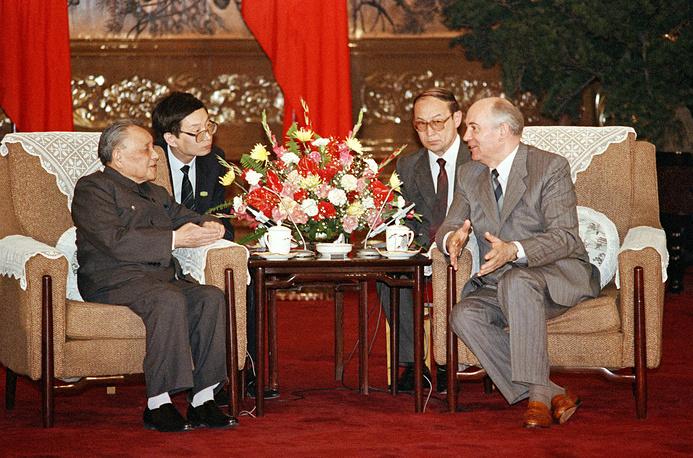 Во время встречи Михаила Горбачева с Дэн Сяопином в мае 1989 года между СССР и КНР достигнута договоренность сократить численность вооруженных сил в районе советско-китайской границы до минимального уровня