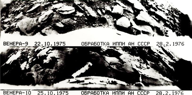 """В октябре 1975 года космические аппараты """"Венера-9"""" и """"Венера-10"""" осуществили посадку на освещенной стороне Венеры на расстоянии 2200 км друг от друга и передали на Землю первые панорамы поверхности с мест посадок. На фото: изображение поверхности Венеры в месте посадки спускаемых аппаратов """"Венера-9"""" и """"Венера-10"""""""