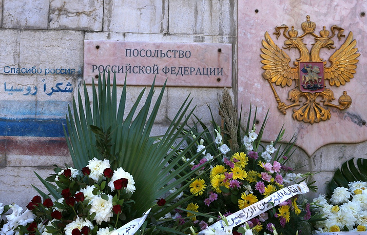 Посольство РФ в Дамаске, Сирия