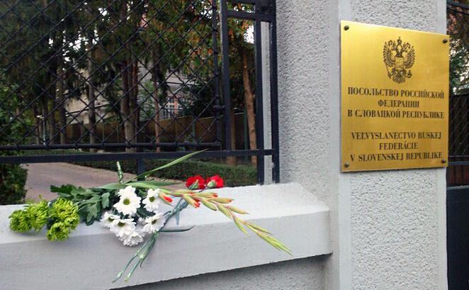 Посольство России в Братиславе, Словакия