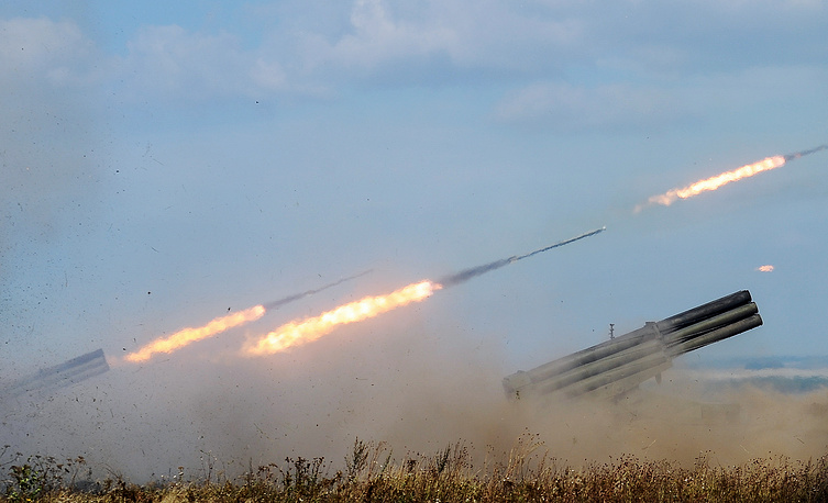 "Реактивная система залпового огня ""Ураган"" калибра 220 мм"