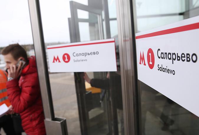 На станции установят вендинговые автоматы. В них можно будет купить холодные и горячие напитки, включая зерновой кофе, а также пиццу, холодные закуски и мороженое