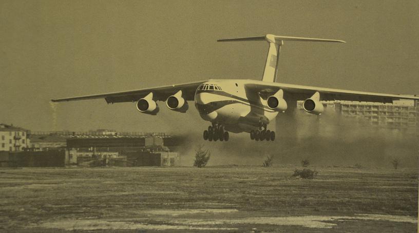 Первый полет Ил-76 на аэродроме им. Фрунзе на Ходынском поле в Москве. 25 марта 1971 года