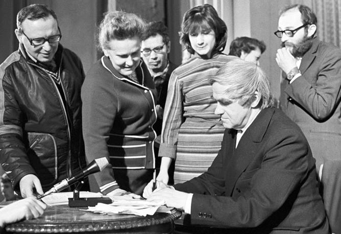 На встрече с читателями, 1979 год