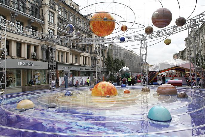 Празднование Дня города на Тверской улице