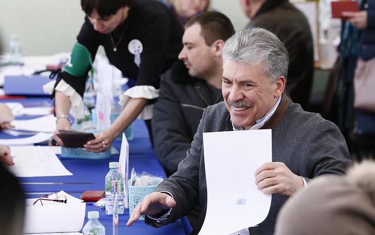Кандидат на пост президента России от КПРФ Павел Грудинин